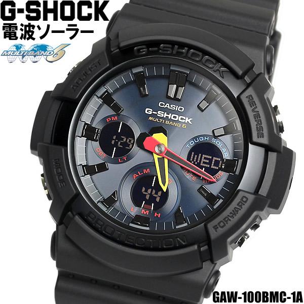 【送料無料】casio G-SHOCK カシオ ジーショック 腕時計 ウォッチ メンズ 男性用 電波ソーラー タフソーラー 針退避機能 gaw-100bmc-1a