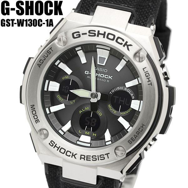G-SHOCK 電波 ソーラー 電波時計 G-STEEL カシオ Gショック Gスチール CASIO 腕時計 メンズ タフソーラー GST-W130C-1A