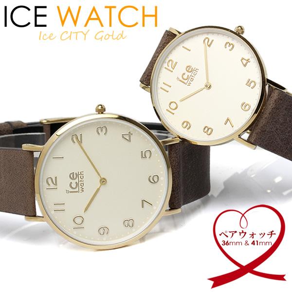 【スーパーSALE】【ペアウォッチ】アイスウォッチ ICE WATCH 腕時計 ペア腕時計 レディース メンズ 人気 ブランド アイスシティ レザー 革ベルト ブラウン ゴールド クラシック カップル 2本セット おすすめ 夫婦