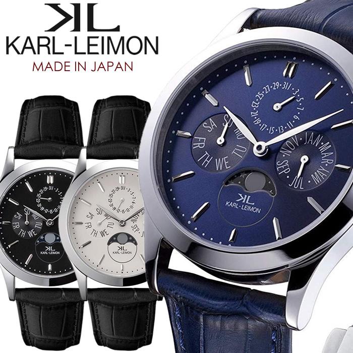 【国内正規品】カルレイモン KARL-LEIMON 日本製 腕時計 クラシック ムーンフェイズ メンズ 革ベルト レザー シルバー ウォッチ ギフト カールレイモン KARL LEIMON