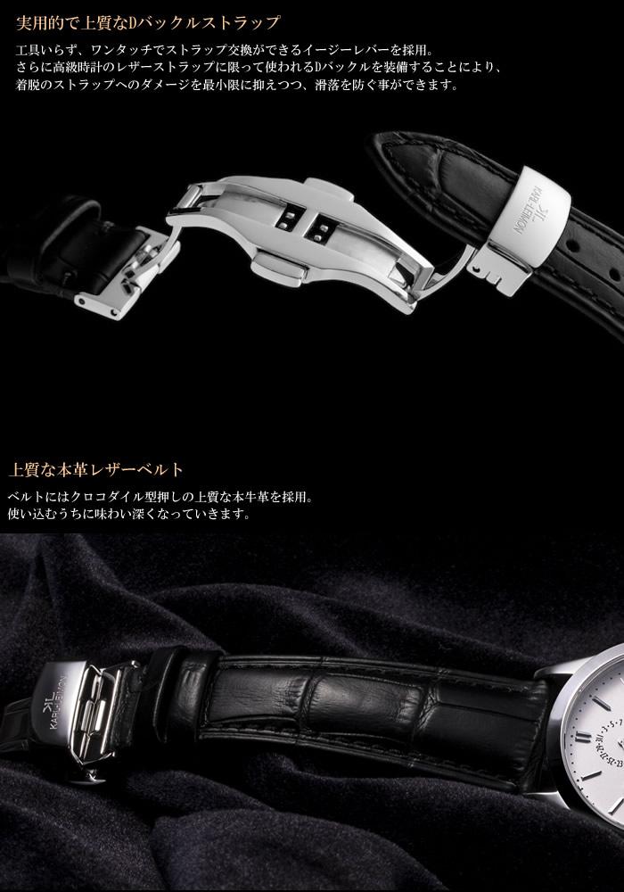 ペアウォッチ 2本セット カルレイモン KARL LEIMON 日本製 腕時計 ウォッチ ペアウォッチ クラシック ムーンフェイズ メンズ 革ベルトxCeBod