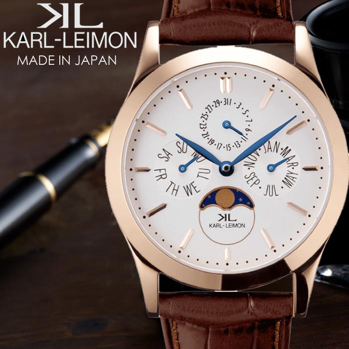 【送料無料】カルレイモン KARL-LEIMON 日本製 腕時計 メンズ クラシック ムーンフェイズ 革ベルト レザー ローズゴールド IPブルー針 カールレイモン
