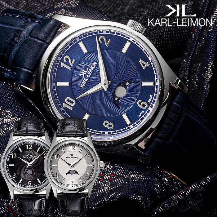 【国内正規品】カルレイモン KARL-LEIMON 日本製 腕時計 クラシック ムーンフェイズ メンズ 革ベルト レザー シルバー カールレイモン ウォッチ ギフト
