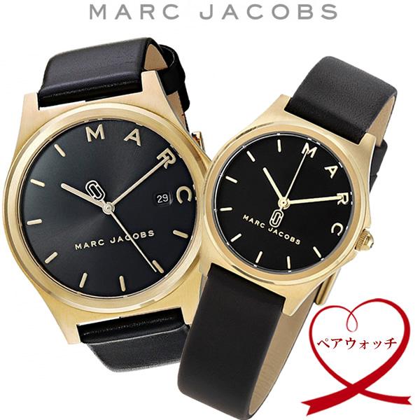 【送料無料】マークジェイコブス MARC JACOBS 腕時計 レディース メンズ ユニセックス クオーツ 日常生活防水 アナログ3針 ペアウォッチ MJ1608 MJ1644