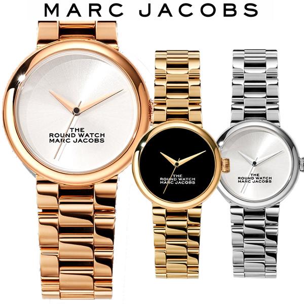 【送料無料】MARC JACOBS マークジェイコブス THE ROUND WATCH ラウンドウォッチ レディース 女性 腕時計 ウォッチ MJ0120179278 MJ0120179279 MJ0120179280