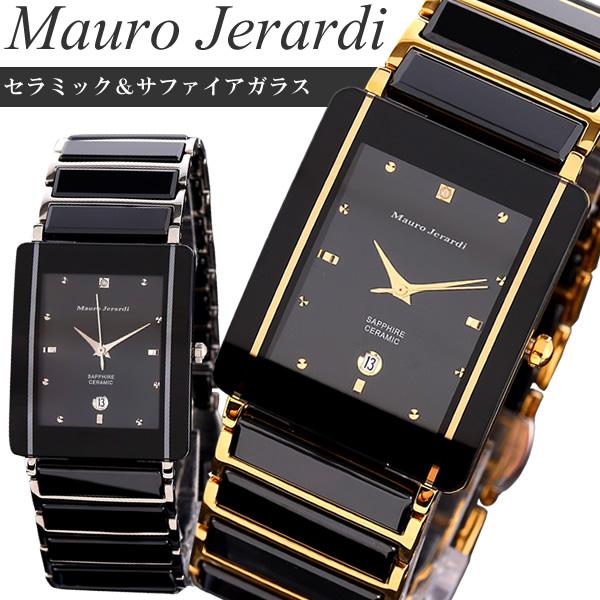 最大1000円OFFクーポン 【メーカー保証】【日本製ムーブメント】Mauro Jerardi マウロジェラルディ 腕時計 セラミック/ステンレス素材 メンズ腕時計 MJ3080-1