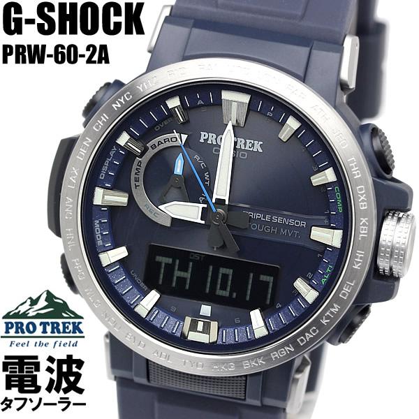 【スーパーSALE】【送料無料】casio G-SHOCK PROTREK カシオ ジーショック 腕時計 ウォッチ メンズ 男性用 電波ソーラー タフソーラー prw-60-2a