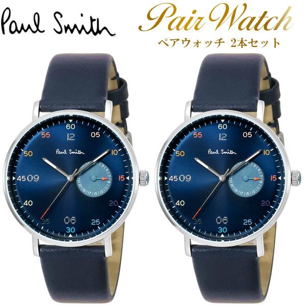 【スーパーSALE】ペアウォッチ 2本セット Paul Smith ポールスミス 腕時計 ウォッチ メンズ レディース クオーツ 日常生活防水 カレンダー ps0060004