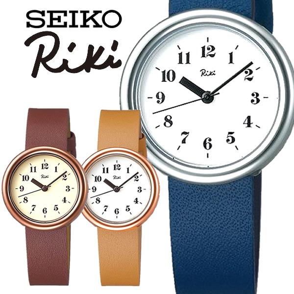 セイコー SEIKO RIKI リキ 腕時計 ウォッチ 渡邊力デザイン 革ベルト レディース 女性 ブルー キャメル ブラウンAKQK448 AKQK449 AKQK450