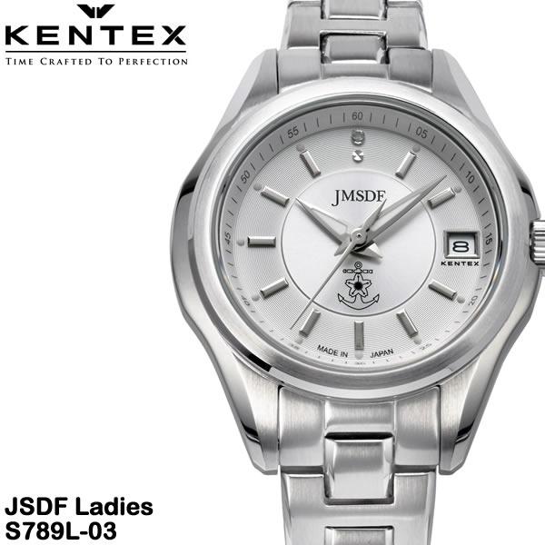 【Kentex】 ケンテックス 腕時計 女性用 レディース 海上自衛隊 3針 シルバー ダイヤモンド1P S789L-03