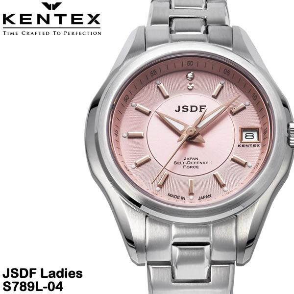 【Kentex】 ケンテックス 腕時計 女性用 レディース 陸海空統合モデル 3針 ピンク ダイヤモンド1P S789L-04