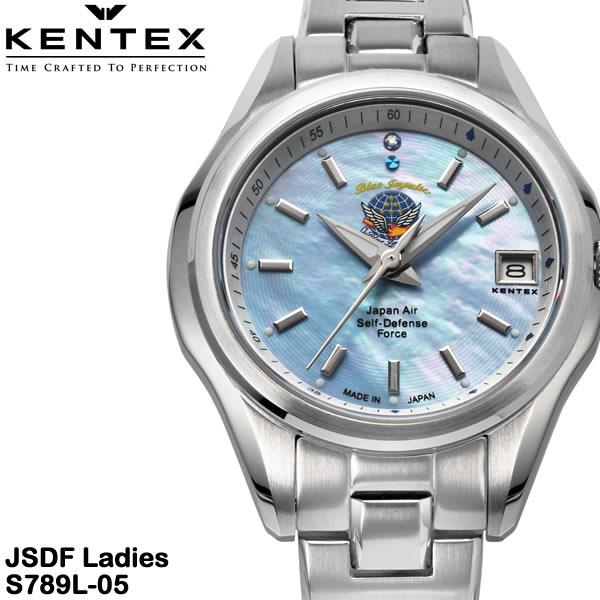 【Kentex】 ケンテックス 腕時計 女性用 レディース ブルーインパルス 3針 ブルーシェル ダイヤモンド1P S789L-05