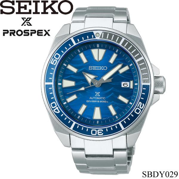 【送料無料】SEIKO セイコー PROSPEX プロスペック ダイバースキューバ メンズ 男性用 腕時計 ウォッチ 自動巻き 200m潜水用防水 sbdy029