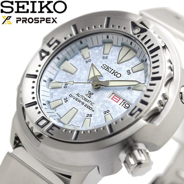 【送料無料】SEIKO セイコー PROSPEX プロスペック ダイバースキューバ メンズ 男性用 腕時計 ウォッチ 自動巻き オートマチック 200m潜水用防水 sbdy053