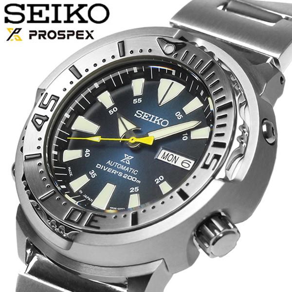 【送料無料】SEIKO セイコー PROSPEX プロスペック ダイバースキューバ メンズ 腕時計 自動巻き 200m潜水用防水 sbdy055