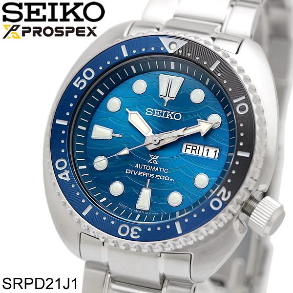 【送料無料】日本製 セイコー 腕時計 ダイバーズウォッチ Seiko PROSPEX オートマティック メンズ 男性用 Watch ウォッチ 自動巻き カレンダー ブルー srpd21j1