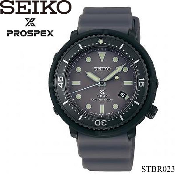 【送料無料】SEIKO セイコー PROSPEX プロスペック Diver Scuba ダイバースキューバ メンズ 男性用 腕時計 ウォッチ ソーラー stbr023