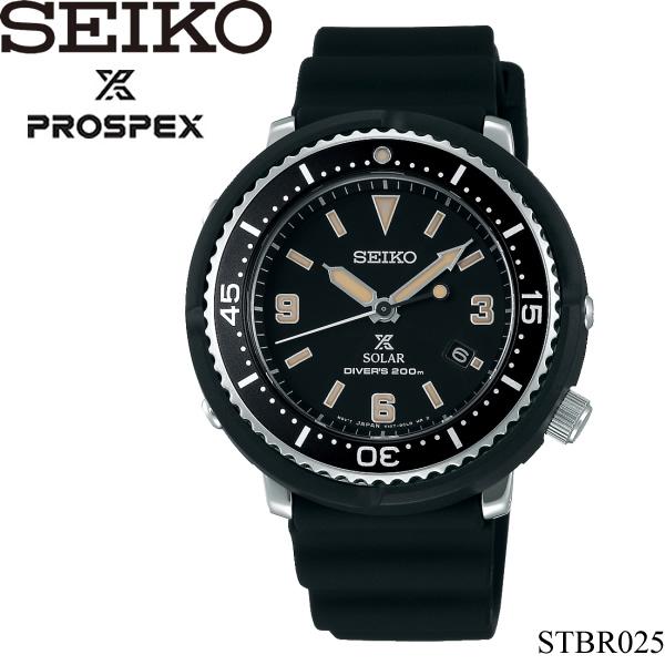 【送料無料】SEIKO セイコー PROSPEX プロスペック Diver Scuba ダイバースキューバ メンズ 男性用 ウォッチ 腕時計 ソーラー stbr025