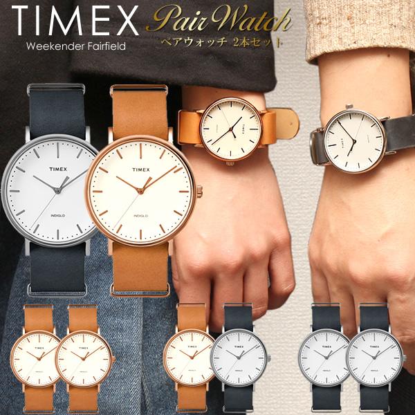 【スーパーSALE】【半額 50%OFF】ペアウォッチ TIMEX タイメックス 腕時計 メンズ レディース ウィークエンダー フェアフィールド クラシック 革ベルト レザー 41mm ユニセックス ウォッチ ギフト カップル ペア価格 2本セット