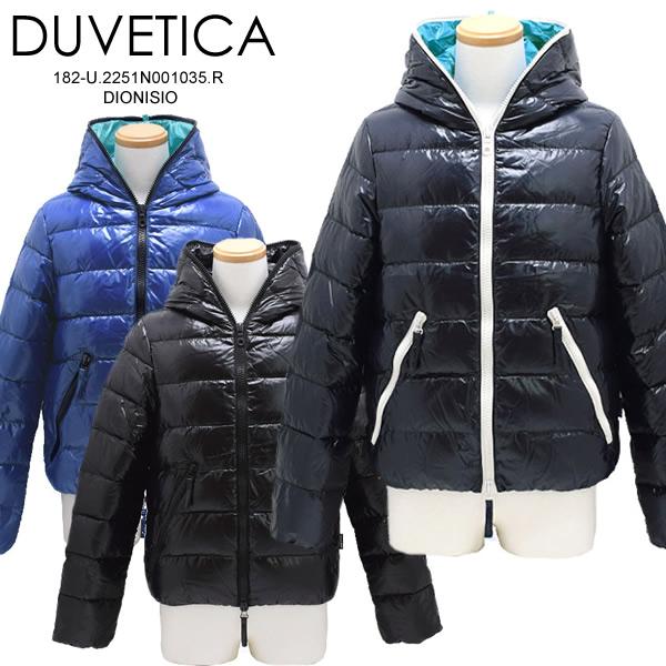 【送料無料】DUVETICA デュベティカ ダウンジャケット メンズ ショート ブランド 男性用 アウター ダウン ブラック ネイビー ベージュ フード 海外正規品 182-u2251n00
