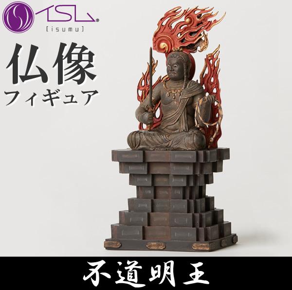 【送料無料】TanaCOCORO掌 たなこころ 不動明王 ふどうみょうおう 仏像 アート 手のひらサイズ インテリア 雑貨