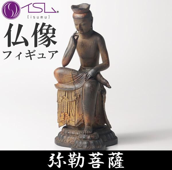 【送料無料】TanaCOCORO掌 たなこころ 弥勒菩薩 みろくぼさつ 仏像 アート 手のひらサイズ インテリア 雑貨
