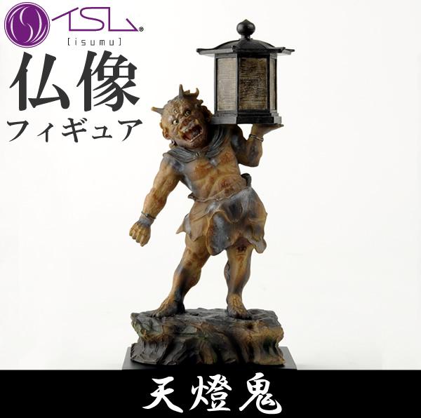【送料無料】TanaCOCORO掌 たなこころ 天燈鬼 てんとうき 仏像 アート 手のひらサイズ インテリア 雑貨