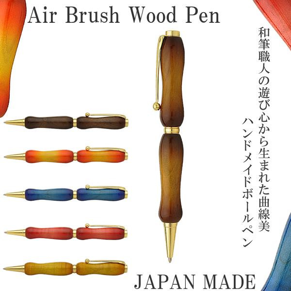 工房Chrish Craft チェリッシュクラフト 高級ボールペン 職人 手作り アクリル ハンドメイド pen-acr02