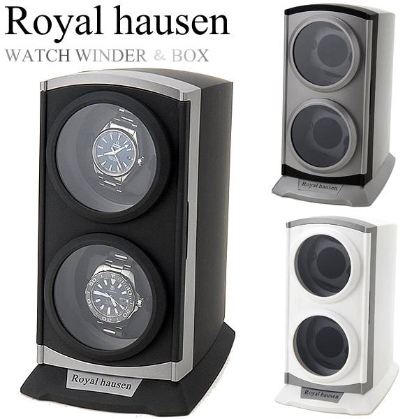 【送料無料】Royal hausen ロイヤルハウゼン 2本巻 時計ワインダー 自動巻き ワインディングマシーン マブチモーター 収納 コレクション ケース rh001