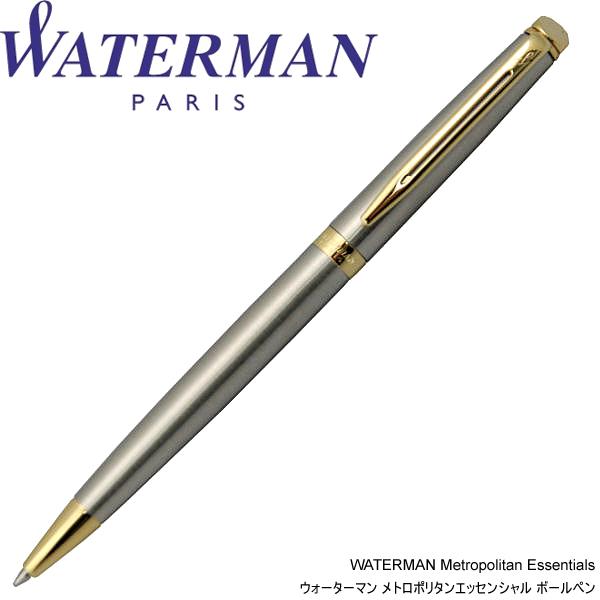 WATERMAN ウォーターマン Metropolitan Essentials メトロポリタンエッセンシャル ボールペン s2259362