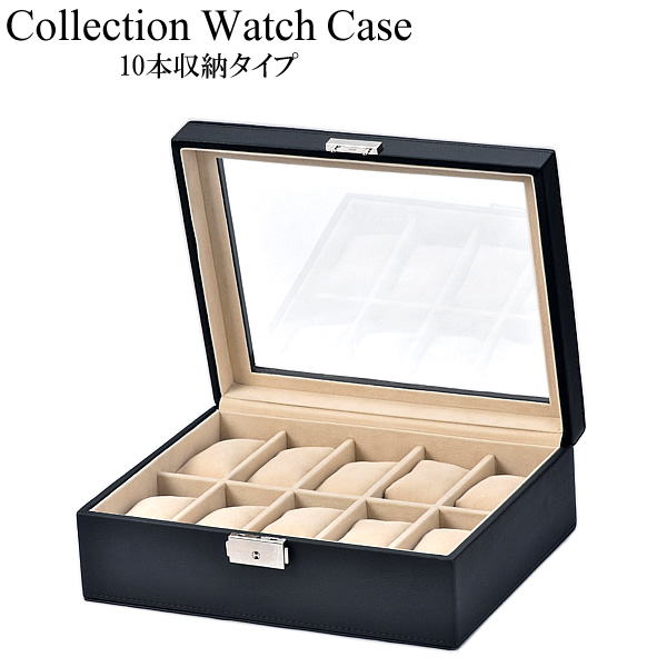 最大1000円OFFクーポン Es'prima エスプリマ 腕時計収納ケース 合皮 10本収納ケース 腕時計 収納 ケース se63521bk