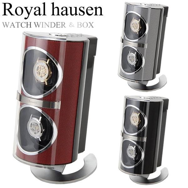 【送料無料】Royal hausen ロイヤルハウゼン 2本巻 時計ワインダー 自動巻き ワインディングマシーン マブチモーター 収納 コレクション ケース sr091