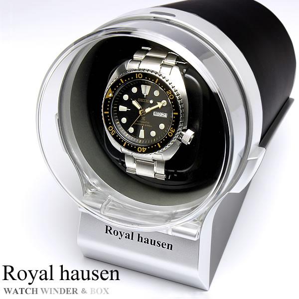 ワインディングマシーン マブチモーター 自動巻上げ機 腕時計 ワインディングマシン 腕時計用ケース ウォッチワインダー シングル SR097 Royal hausen