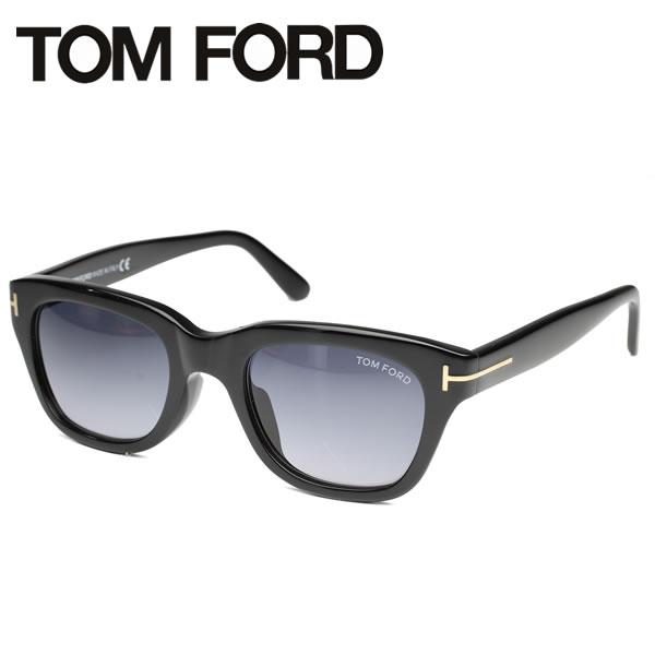 TOMFORD トムフォード サングラス ユニセックス 男女兼用 おしゃれ 受注生産品 スクエア お得なキャンペーンを実施中 メンズ メガネ FT0237-F-01B 黒縁 フルリム 眼鏡 アジアンフィットノーズパッド
