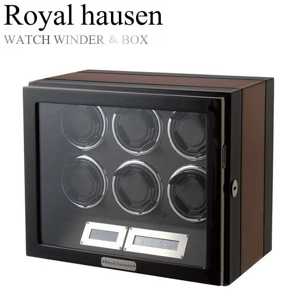 ロイヤルハウゼン ワインディングマシーン 6本巻き 自動巻き 収納 現金特価 ケース マブチモーター 激安特価品 インテリア Royal 高級 ワインダー gc03-l21eb おしゃれ Hausen