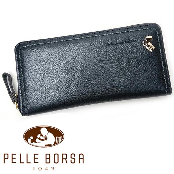 ペレボルサ 財布 セール レディース ジゼルパール 4121-NV ネイビー