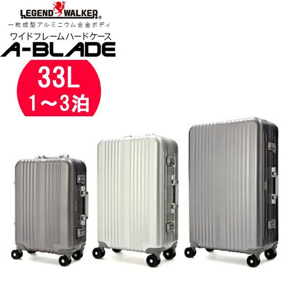 T&S レジェンドウォーカー超軽量 スーツケース キャリーケーストラベルケース キャリーバッグ1000-48機内持ち込み 可1日 2日 3日 対応33リットル