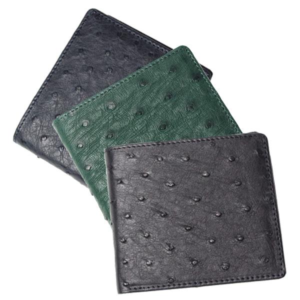 オーストリッチ 2つ折財布 カード入れ財布 OSAP-9 ■ □