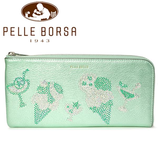 ペレボルサ 財布 レディース PELLE BORSA ライズ 5160-MT ミント