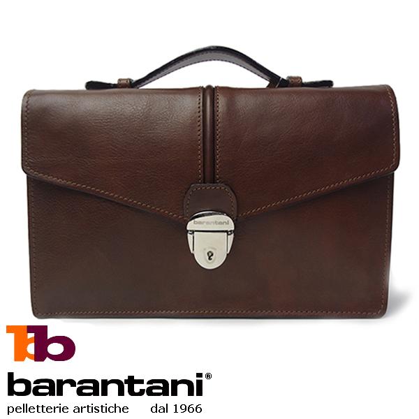 メンズ バッグ ビジネス 本革 イタリア製 バランターニ 25074 ブラウン