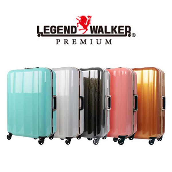 T&S レジェンドウォーカー超軽量 スーツケース キャリーケーストラベルケース キャリーバッグ6702-707日 以上対応90リットル