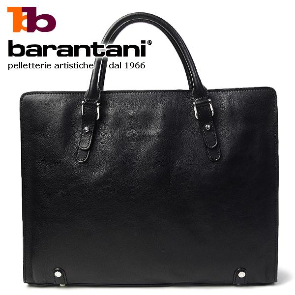 バランターニ barantani ビジネスバッグ 20289 ブラック ブリーフケース イタリア製
