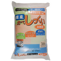 家庭化学工業 京庭かべしっくい [カラーNO.4 ピンク] 7.2kg×2袋【代引・他の商品同梱不可】【送料無料】