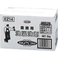 洗濯洗剤 5kg×3入 Linda 業務用 【送料無料】