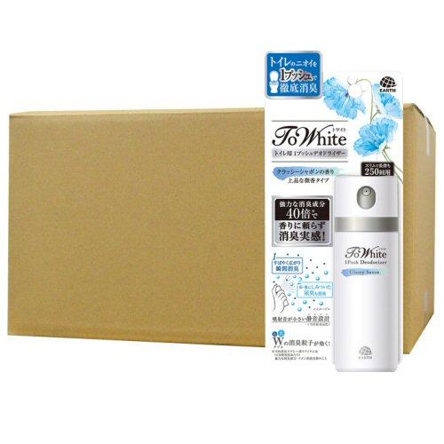 ToWhite トワイト トイレ用1プッシュデオドライザー クラッシーシャボンの香り 50ml×24本セット アース製薬