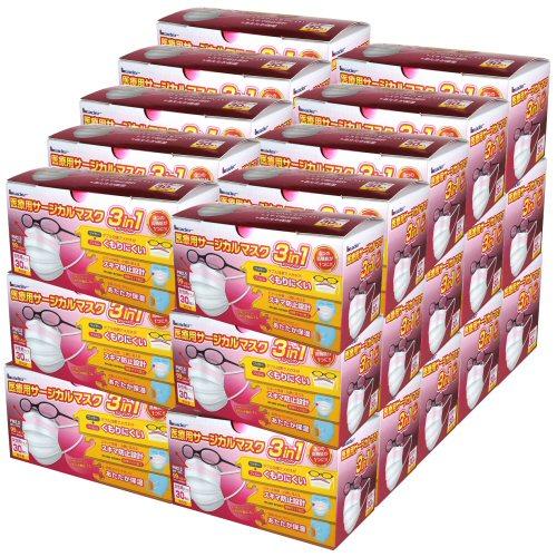 リーダー医療用サージカルマスク 3in1女性用30枚個包装×30個