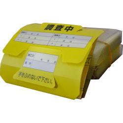 ゴキブリトラップPPS(1000枚/ケース) 殺虫剤を使う前にゴキブリの生息調査 完全防水型 【送料無料】