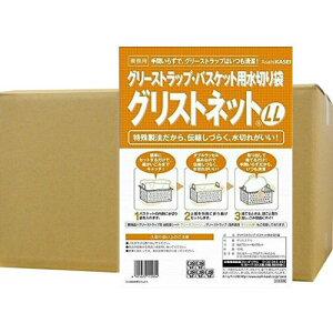 グリストネット LLサイズ 50cm×50cm 10枚入×10袋 グリーストラップ・ストレーナ用水切り袋