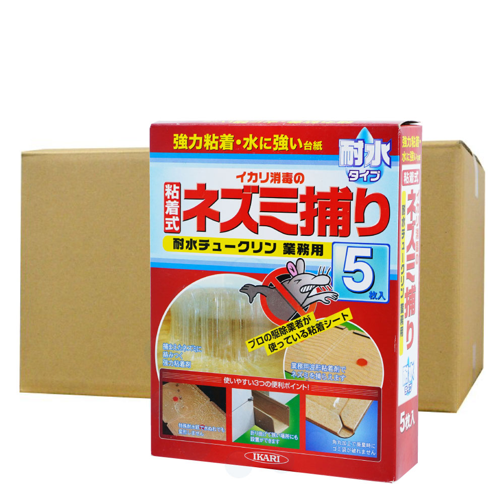 イカリ消毒 耐水チュークリン(5枚入)×20個 業務用 ネズミ粘着シート・ねずみ駆除・ネズミ捕り・鼠侵入防止