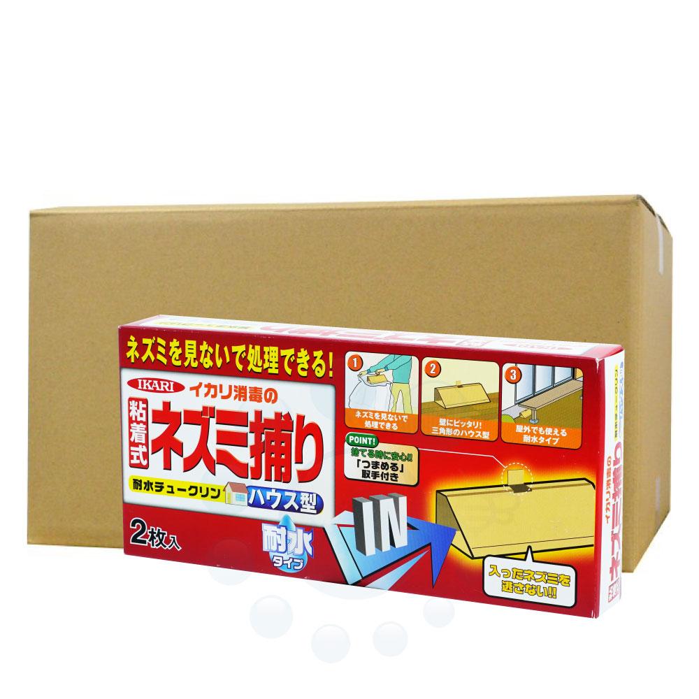 イカリ消毒 耐水チュークリン ハウス型 2枚入×36個 ネズミ粘着シート・ねずみ駆除・ネズミ捕り・鼠侵入防止
